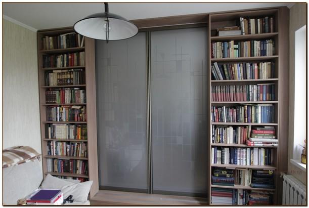 Библиотеки раздвижные открытые