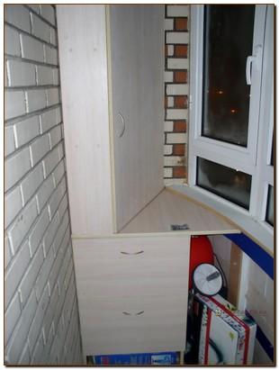 Мебель для подсобных помещений