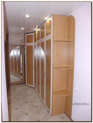 Шкафы с консолью